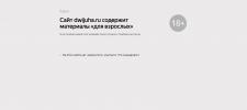Opera Снимок_2020-11-18_210321_yandex.ru.png