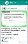 IMG_20210216_074615.jpg