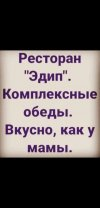 FB_IMG_1616679012793.jpg