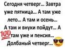 FB_IMG_1619715235076.jpg